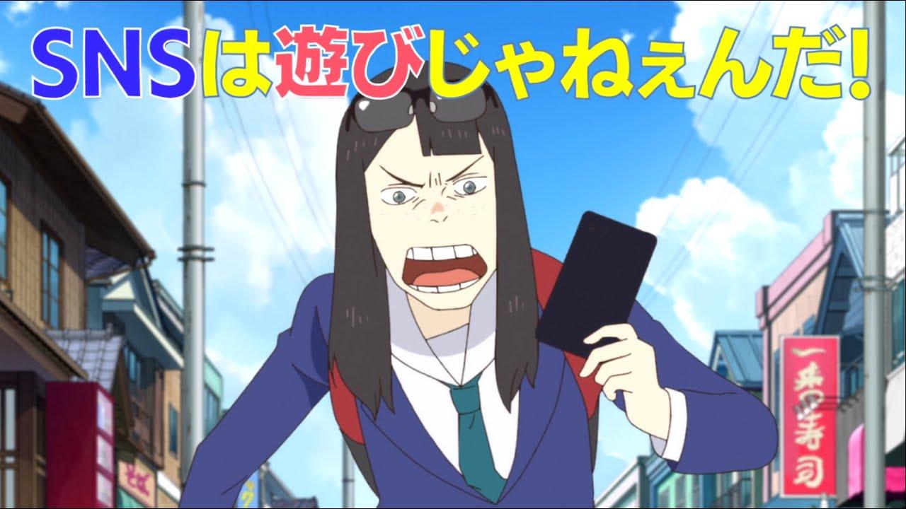 TVアニメ「映像研には手を出すな!」名言集PV