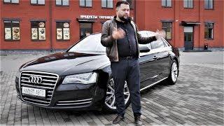 Понторезка за миллион.  Audi A8 4.2 Quattro, Обзор, Замер разгона и Тест-драйв