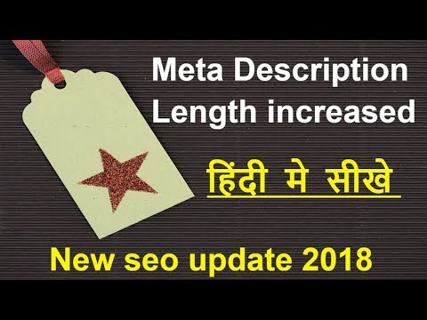 Title and meta description | on page seo in hindi | Seo Training in hindi | Part 13