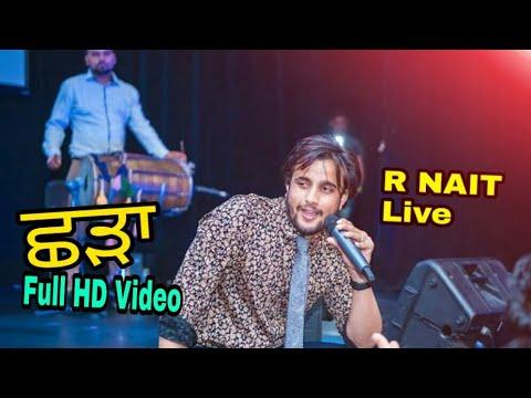 ਛੜਾ //R NAIT //New Punjabi song latest 2018