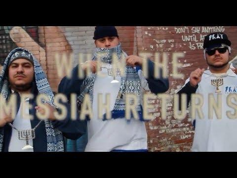 H.O.W. Music - When The Messiah Returns