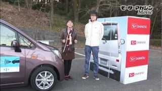 軽自動車初の衝突回避システムを体験ッ!! DAIHATSUムーヴ Test Drive