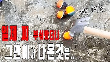ggman 일본 찌를 부숴 봤더니 그안에서 나온 충격적인것은...한국찌최고 낚시/fishing