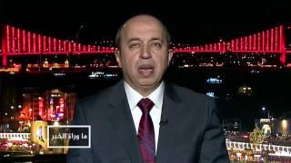 ما وراء الخبر -وفد المعارضة السورية إلى مباحثات أستانا