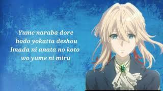 LEMON - Violet Evergarden (Lyric Video)