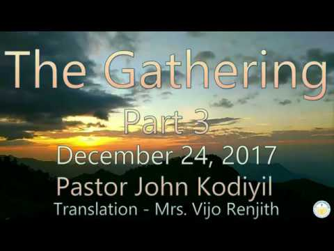 The Gathering. കൂട്ടിച്ചേർക്കല് Part 3