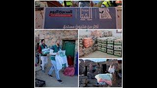 مساعدات «مصر الخير» و«المصرى اليوم» تصل «سانت كاترين»