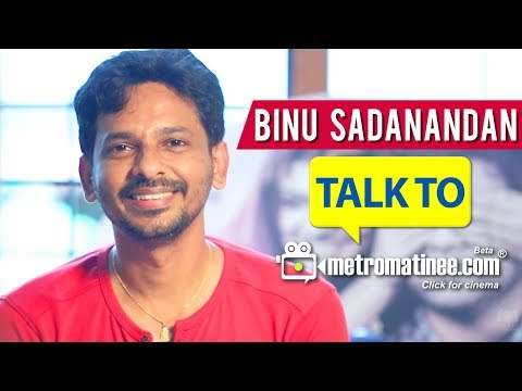 Kamuki Movie Director Binu Sasidharan Talking To Metromatinee.com