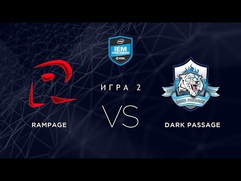 RPG vs DP. IEM Challenger. День 1. Игра 2