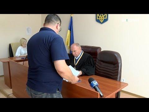UA:СУМИ: Справу за позовом екоінспекції до Попівського експериментального заводу розглянуть 17 вересня