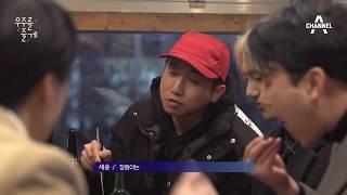 [선공개] 뭐든 다되는 매력 만능인'카더가든'의 이름 뜻
