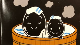 esperienza onsen privato (family friendly)