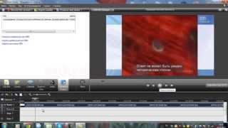 Как убрать черные полосы по бокам видео. Видео в рамке.