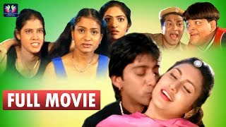 Venkat Telugu Full Length HD Movie | Telugu Language Drama Film | Jyothi Mishra || TFC Filmnagar