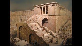 Иудея под властью греков и римлян