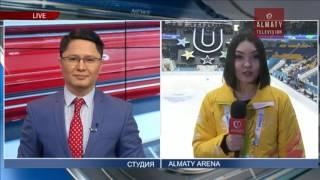 Универсиада 2017: фигурное катание (01.02.17)