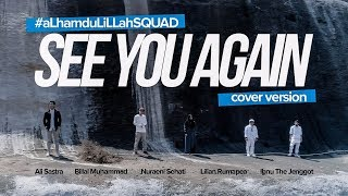 Video SEE YOU AGAIN -  (Muslim Version - Music Video) cover by Ibnu , BiLaL , ALi , Nuraeni , Lilian download MP3, 3GP, MP4, WEBM, AVI, FLV Januari 2018