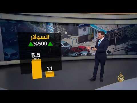 الحكومة المصرية ترفع مجددا أسعار الوقود والكهرباء  - نشر قبل 2 ساعة