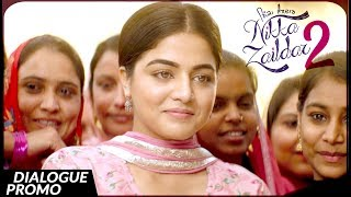 NIKKA ZAILDAR 2 - Dialogue Promo | AMMY VIRK | 22.09.2017 | Latest Punjabi Movie 2017 | Lokdhun