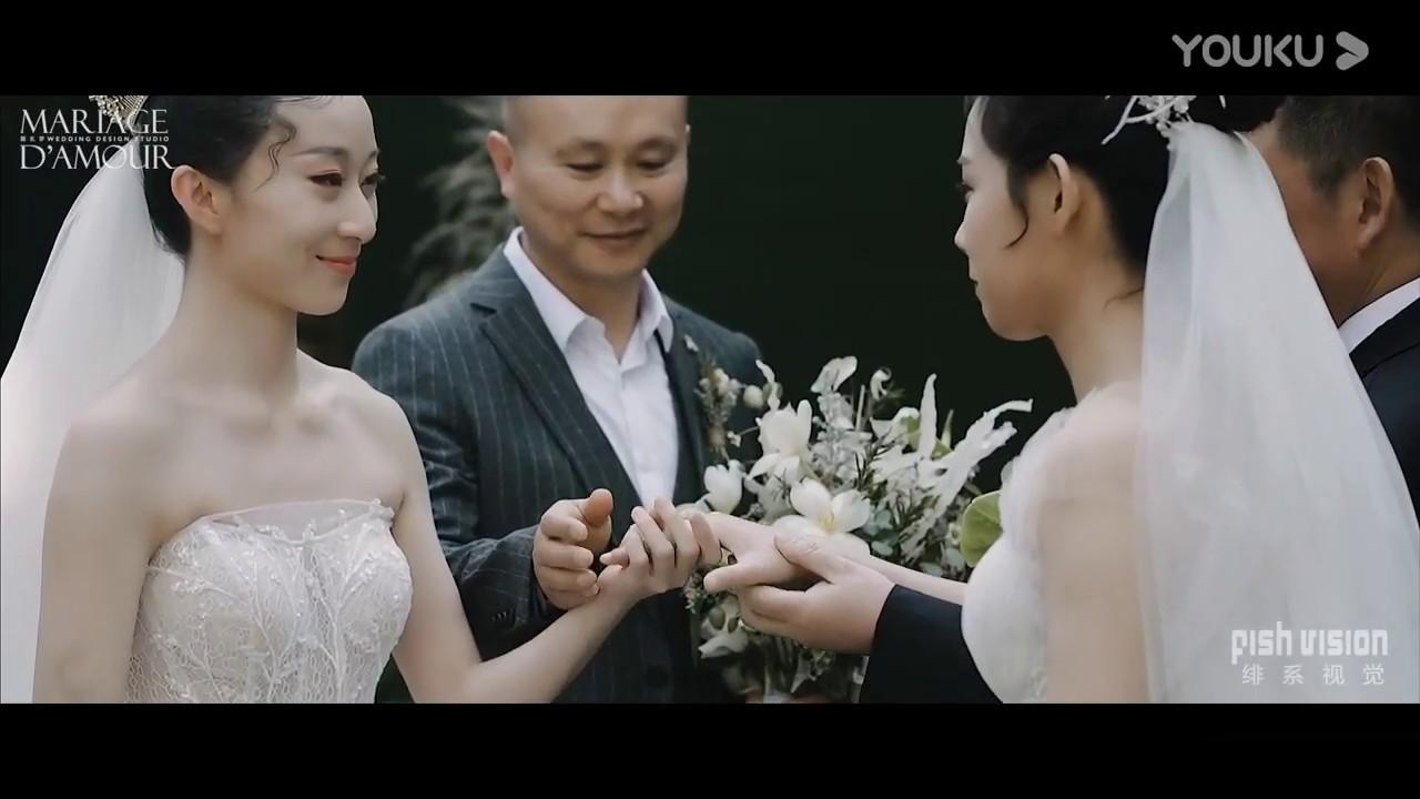杨丽萍,爱徒,水月同性婚礼 【chinese lesbian wedding 】