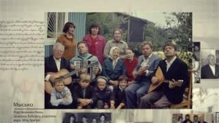 Биография (Фото из семейного архива)