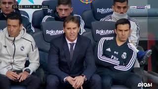 برشلونه وريال مدريد 5-1 تألق لويس سواريز. عصام الشولي