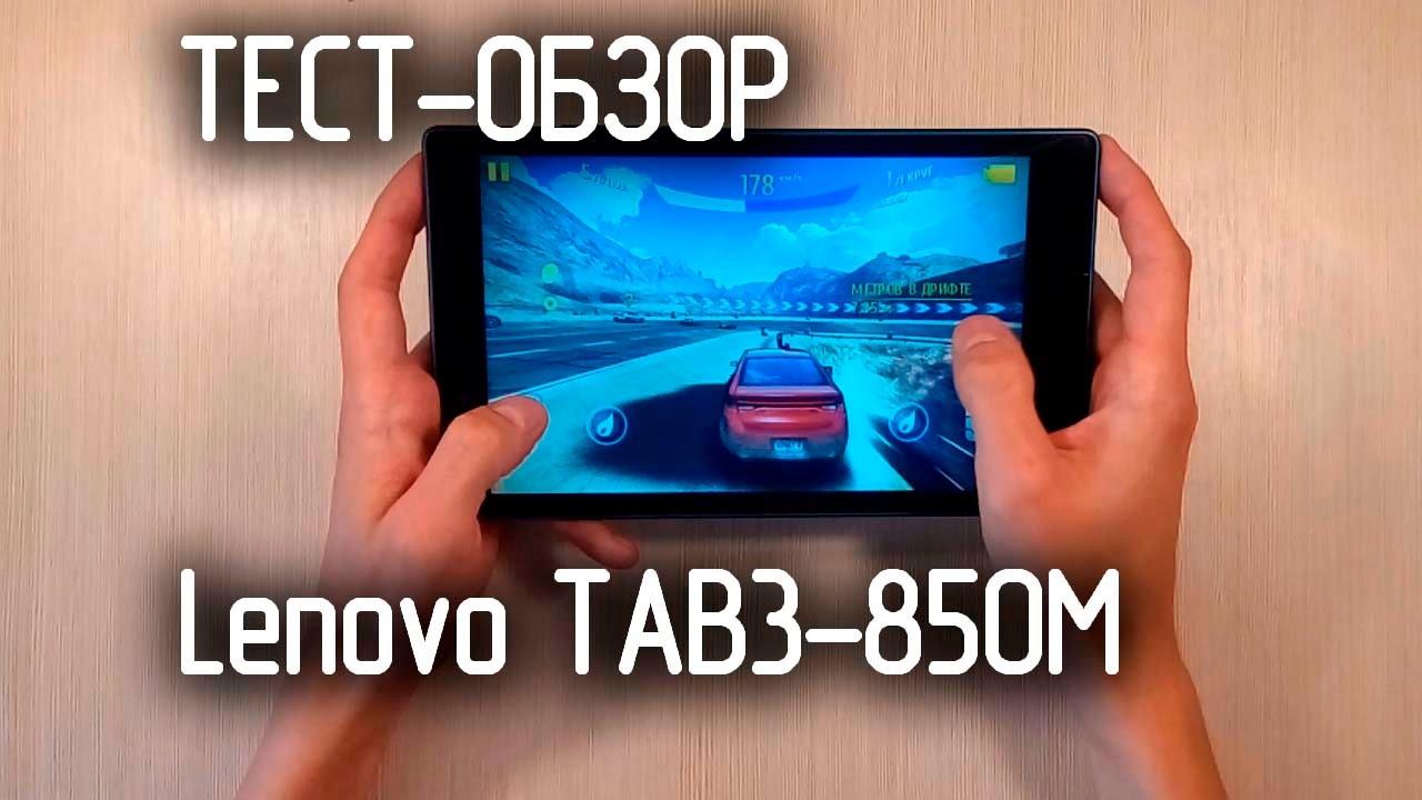 Lenovo Miix 2 - 8 дюймовый планшет - YouTube