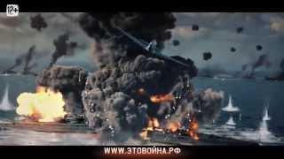 War Thunder - ТВ реклама