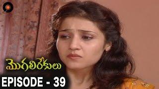 Episode 39 of MogaliRekulu Telugu Daily Serial Srikanth Entertainments