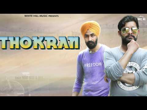 Thokran (Motion Poster) Paras Mani & Mani Dharamkot   Rel. on 18th Sep   White Hill Music