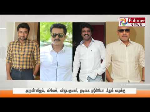 Non bailable arrest warrant issued against Actor Surya, Sathyaraj, Sarath Kumar and 3 others
