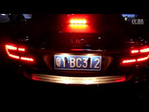 2011 2013 Toyota Corolla Tail Light Smoke Black Youtube