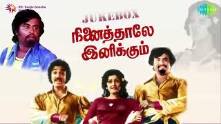 Ninaithale Inikkum   Audio Jukebox   Rajinikanth   Kamalhaasan   Super Star   Ulaganayagan   Tamil