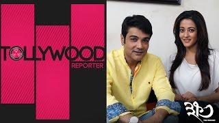 Tollywood Reporter | Prosenjit Chatterjee | Raima Sen | Khawto | 2016