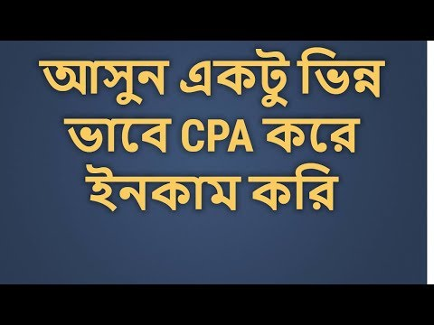Different Way to Make Money in CPA Marketing Bangla