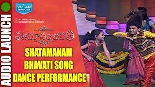 Shatamanam Bhavati Song Dance Performance  Shatamanam Bhavati Movie  Sharwanand, Anupama