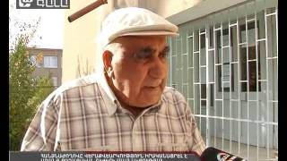 Հանձնաժողովն վերաքվեարկությունն իրականացրել է առանց քաղաքական ուժերի