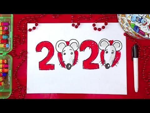 Открытка на Новый год КРЫСЫ 2020