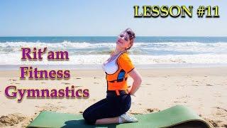 Урок # 11 з Фітнес-Пластики