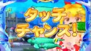 摩瑪電玩 柏青哥天堂3D 大海物語2 柏青哥風雲錄‧花 希望與背叛的校園生活(3DS)JP 第3彈