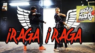 IRAGA IRAGA SONG DANCE CHOREOGRAPHY |  NAA PERU SURYA NAA ILLU INDIA SONGS