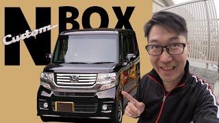 N BOX カスタム試乗してみた!
