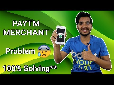 How To Solve Paytm Merchant Problem? You Can Pay To This Merchant Using UPI Only