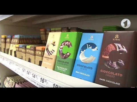 Вопрос: Как дегустировать черный шоколад?