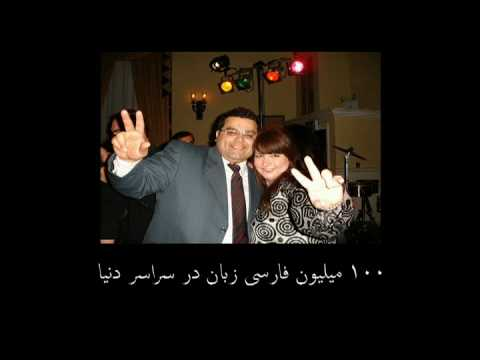 Kodoom.com Persian Events News Search Engine