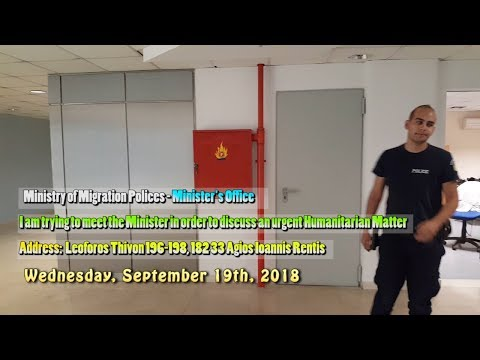 Hostage of Europe - ''My Visit to the Ministry of Migration Policies on September 19th, 2018''