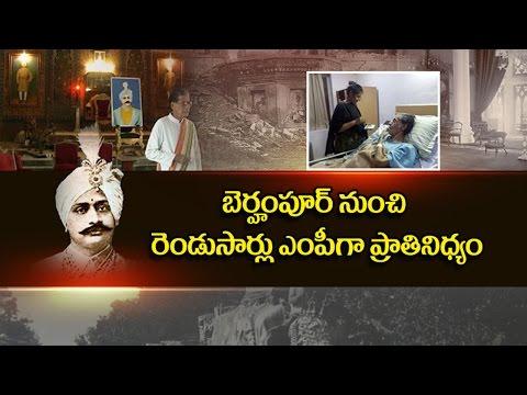 Mystery in Gajapati Dynasty of Paralakhemundi || Odisha || Special Focus || NTV