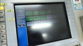 [もう数少ない?オムロンV7券売機]JR東海可児駅の券売機で680円切符を購入してみた
