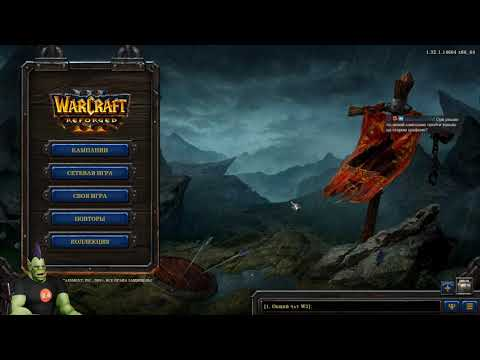 [Warcraft III: Reforged #5] И ОСКАР УХОДИТ...