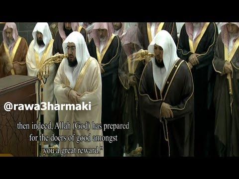 صلاة التراويح من الحرم المكي ليلة 21 رمضان 1438 للشيخ بندر بليلة وماهر المعيقلي كاملة #العشر_الاواخر